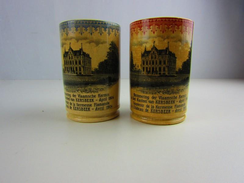 Antieke Set Porseleinen Tassen 1904, Opaque de Sarreguemines