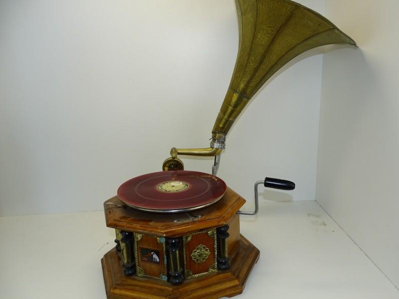 Grammofoon: His Master's Voice