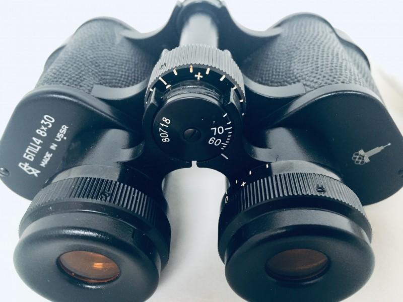 Helios Zenit Olympic Edition 8x30 Binoculars